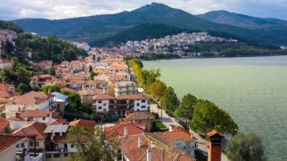 Wschodnia Macedonia i Tracja, Grecja
