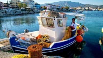 Samos, Grecja