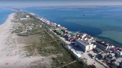 Мирный, Крым