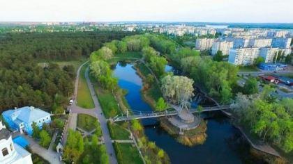 Horishni Plavni, Ukraina