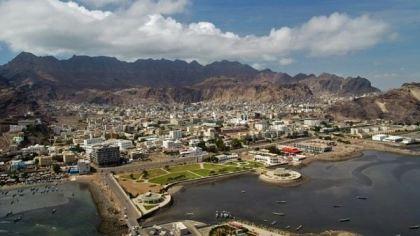 Аден, Йемен